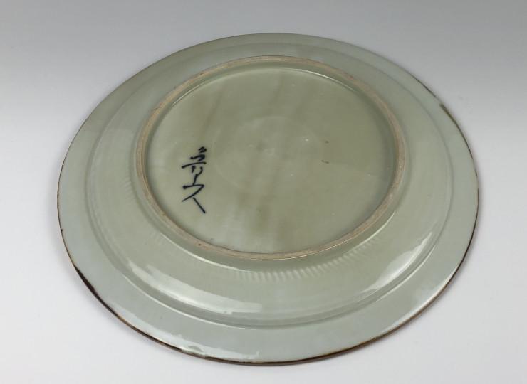 ys20100103